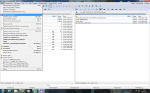 Как восстановить скрытый файл в папке. Отображение скрытых файлов