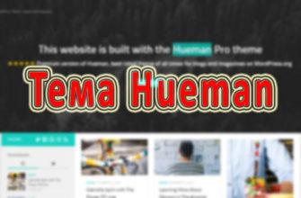Тема Hueman