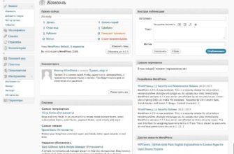 Подключение стилей для админки wordpress
